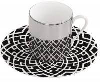 Magic Cup Espressotasse m. Untere in GB, Stern s/w, 120 ml