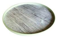 Fjord Tablett rund Ø 36 cm, grau