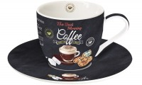 It's coffee time Cappuccino-Obere u. Untere, 250 ml, braun